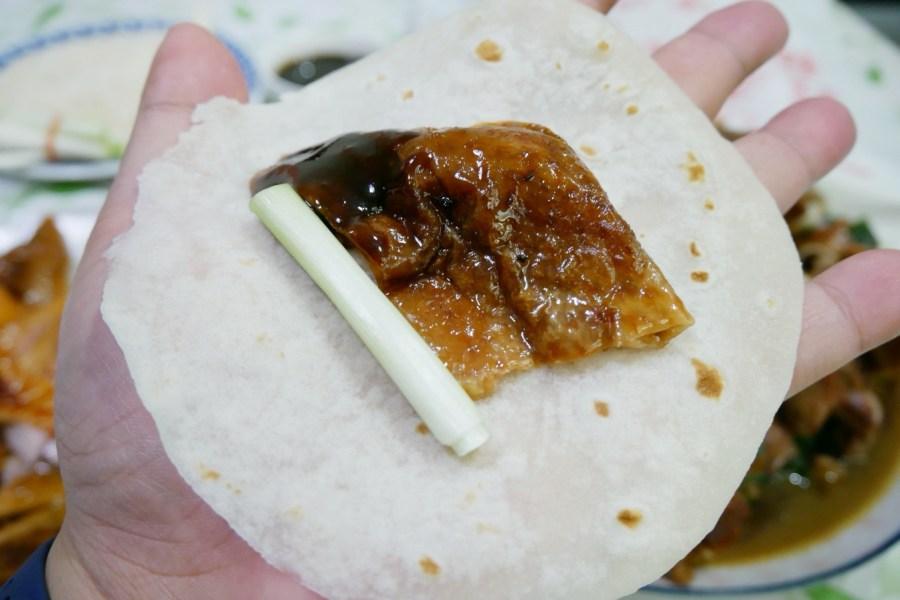 [桃園美食]真好味烤鴨莊|桃鶯路上深受在地人喜愛的熱門外帶排隊美食 @VIVIYU小世界