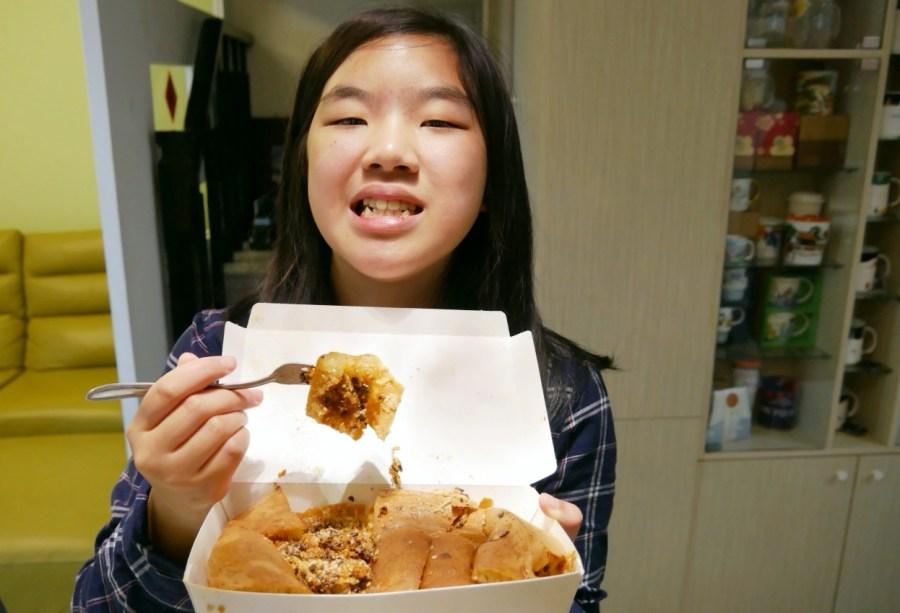 印尼小吃,印尼月亮餅,印尼麥餅,桃園小吃,桃園火車站,桃園火車站美食,桃園美食,綜合月亮餅,食尚玩家 @VIVIYU小世界