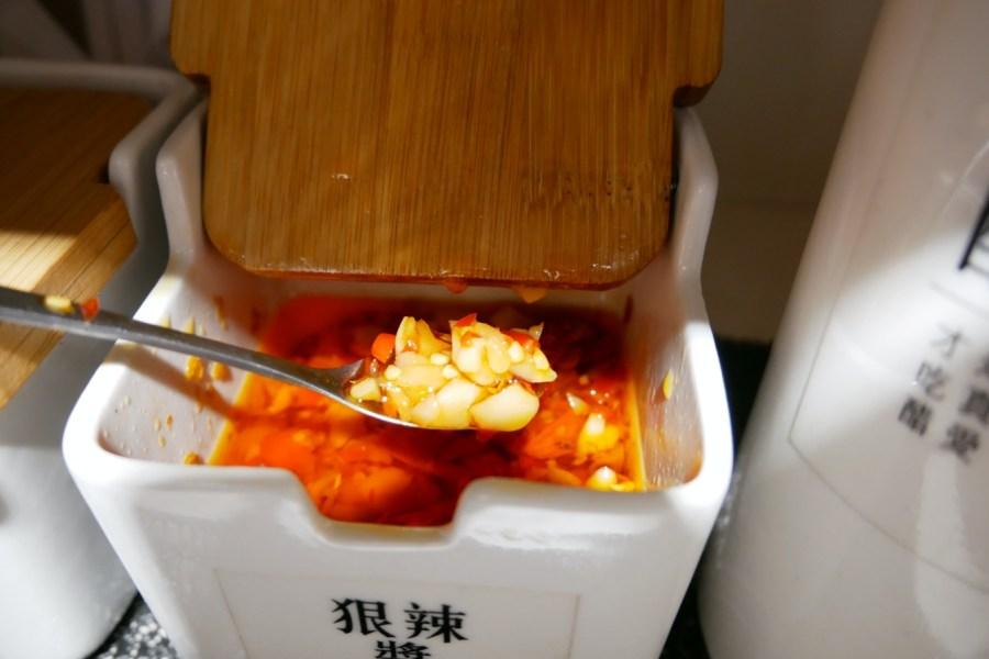 [桃園美食]潮味決‧湯滷合作社 桃園桃鶯分社|套餐價格不便宜的文青滷味.取牌刷條碼的點餐方式 @VIVIYU小世界