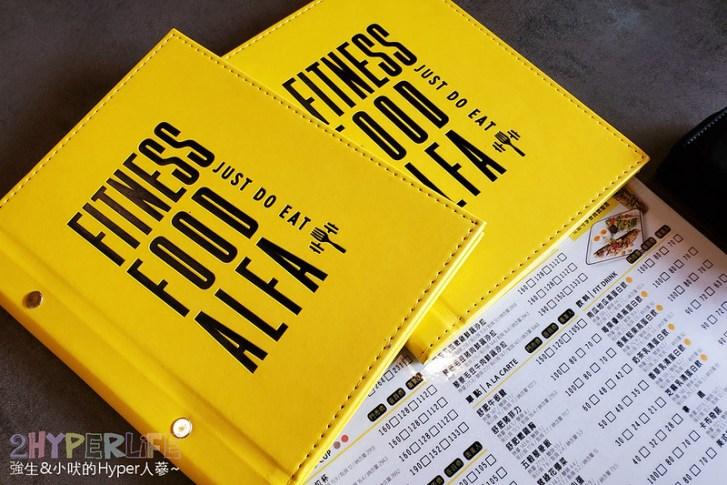 49980154018 c95e8e49ea c - 開在24小時健身房裡的輕食餐點,奧兒法輕食健身餐打卡可算會員價!
