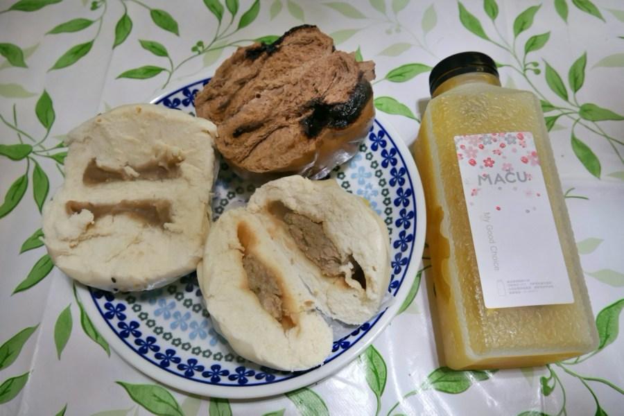 [桃園美食]香佳老麵包子饅頭|桃園夜市附近‧傳承30年老店‧老麵發酵手工製作團購美食 @VIVIYU小世界