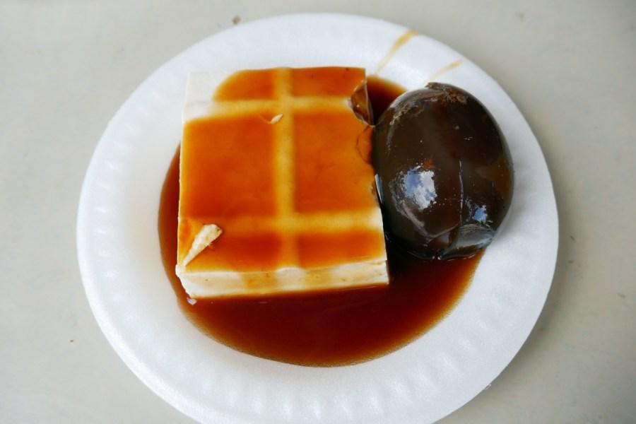 [嘉義美食]涼麵.四味果汁|店家只賣三種品項~大排長龍的美奶滋涼麵.加入四種水果的四味果汁 @VIVIYU小世界