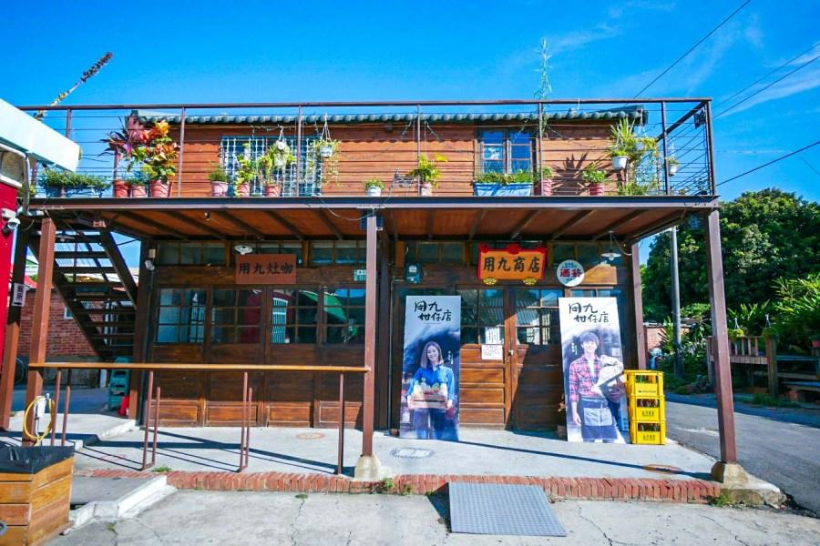 [嘉義旅遊]六腳鄉|用久柑仔店|跟著台劇追景點~劇中主角的場景.百年歷史慶和柑仔店 @VIVIYU小世界