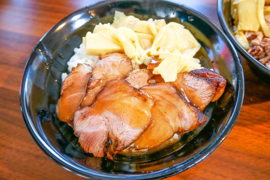 [桃園美食]腹麵|南門市場附近新開飯麵館‧市場鴨肉麵搬新店‧銅板價格的古早味美食 @VIVIYU小世界