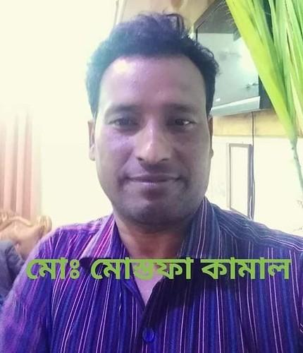 Gazipur-(4)- 30 June 2020-Fake journalist & his 4 associates arrested At SRP-1