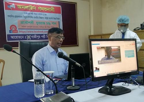 Gazipur-(3)- 30 June 2020-Public Hearing held by PBS