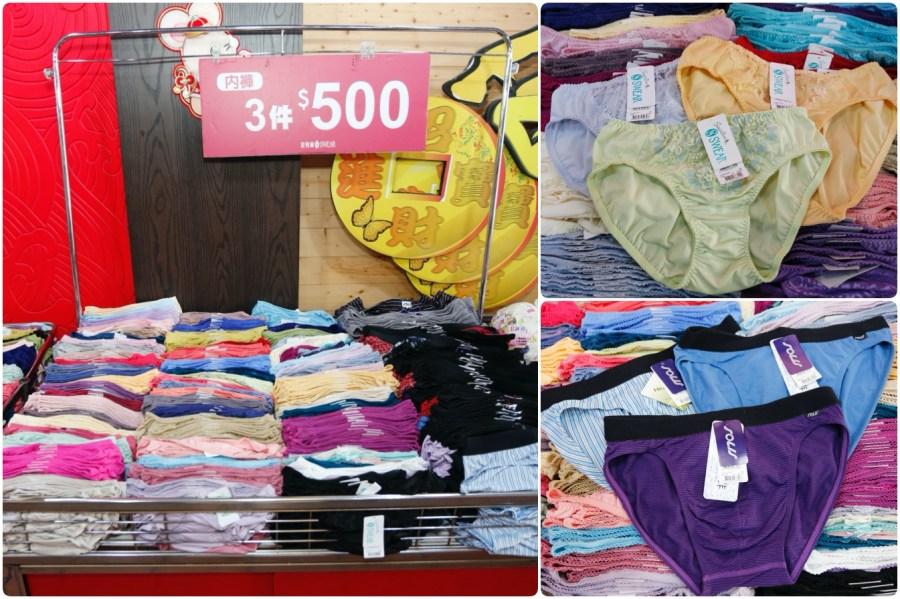 [台中西屯特賣]思薇爾內衣特賣會|振興券方案提前佈署~內衣三件$1000~台製經典款$250、內褲$50搶便宜趁現在 @VIVIYU小世界