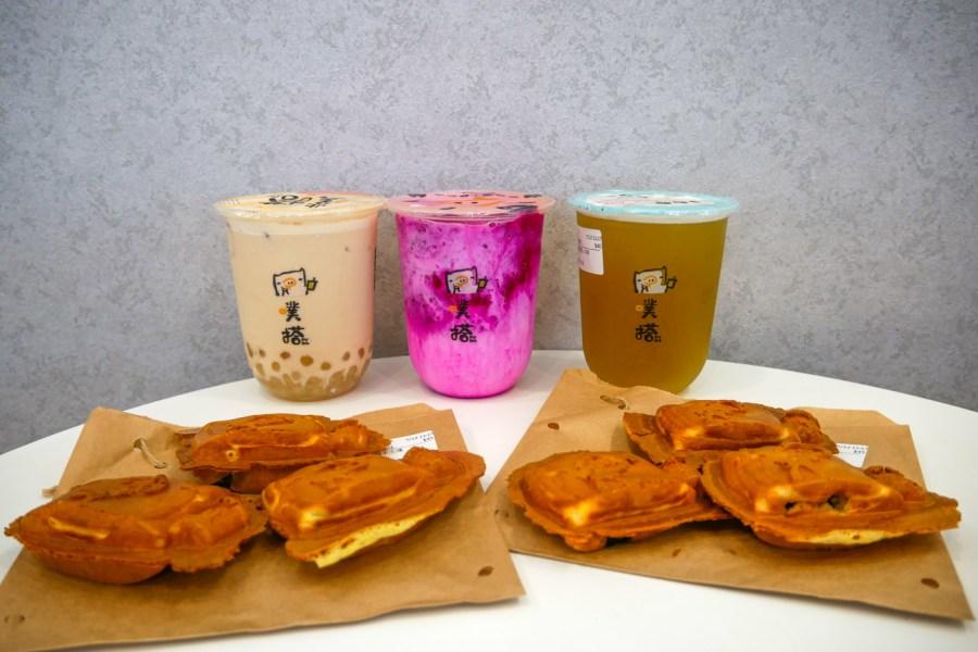 [桃園美食]噗搭 PUDA|桃園藝文特區裡新開超卡哇依小豬雞蛋糕與手搖飲專賣店‧銅板價格就可店內享用 @VIVIYU小世界