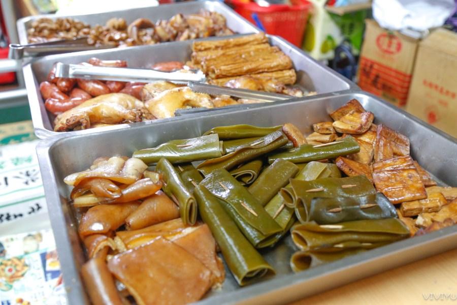 [南竿美食]大眾飲食店|馬祖港旁的道地馬祖美食~招牌炒滷菜可以挾各式滷味熱炒 @VIVIYU小世界