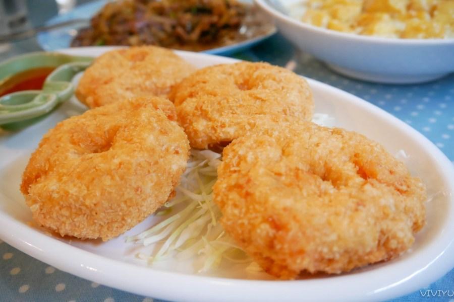 [中壢美食]Mimosa 簡餐 泰式料理 內壢後火車站附近~可調整辣度的泰式美食 @VIVIYU小世界
