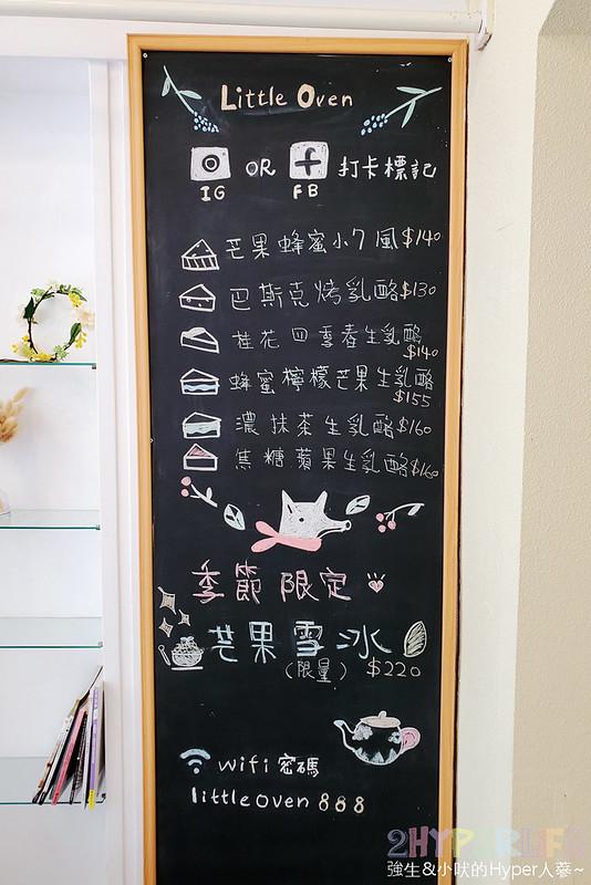 50228929047 f78c976521 c - 一排民宅中很顯目的純白色小店,Little Oven走小清新韓系風格專賣雪花冰與甜點~