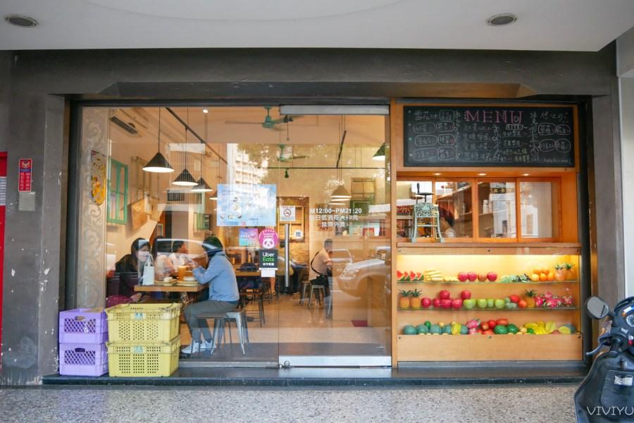 [台中美食]剛好冰果室|北屯冰品復古氛圍~季節限定.霸王芒果雪花冰.預訂才吃的到的隱藏版冰品 @VIVIYU小世界