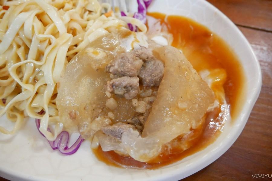 [嘉義美食]南門涼肉圓 東區銅板美食~每桌必點涼麵+涼肉圓組合餐 @VIVIYU小世界