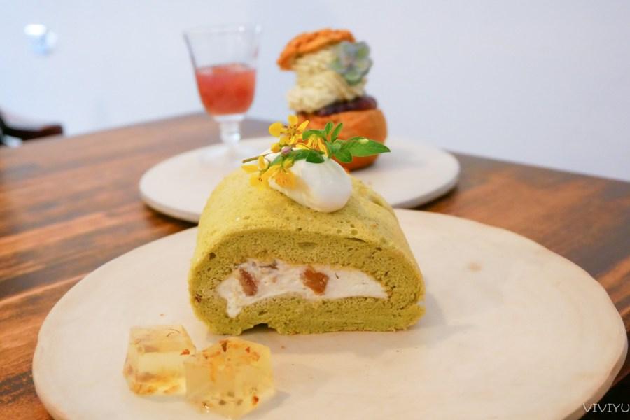 [嘉義美食]霜空咖啡|文化路附近像是走入日式庭院的網美咖啡館~甜點精緻美味 @VIVIYU小世界
