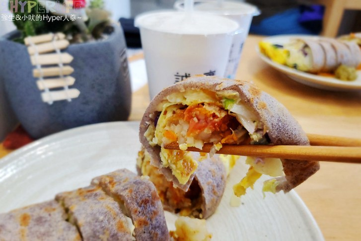 50315022067 e8a1ac89b7 c - 手作多色蛋餅皮讓吃早餐驚喜感十足,誠實蛋餅蛋餅料好實在又滿滿蔬菜吃完很有飽足感~