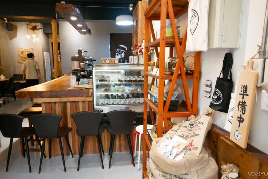 [桃園美食]堤貝街咖啡 Tibet st. cafe|桃園咖啡.藝文特區藏匿於巷弄之中~早午餐.下午茶.手沖咖啡 @VIVIYU小世界