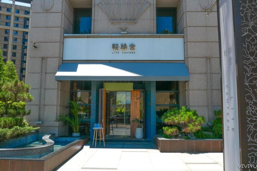 [大園美食]輕綠舍 Lite Canteen 桃園高鐵站附近~早午餐.咖啡.輕食.甜點 @VIVIYU小世界