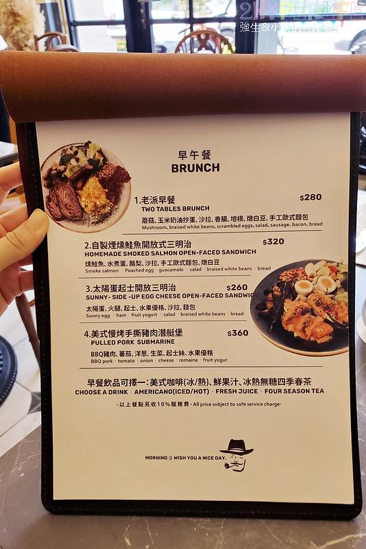 50341462196 19b99c83bc c - 開在住宅區裡的餐酒館風格早午餐和異國料理,只有週末才營業到晚上!