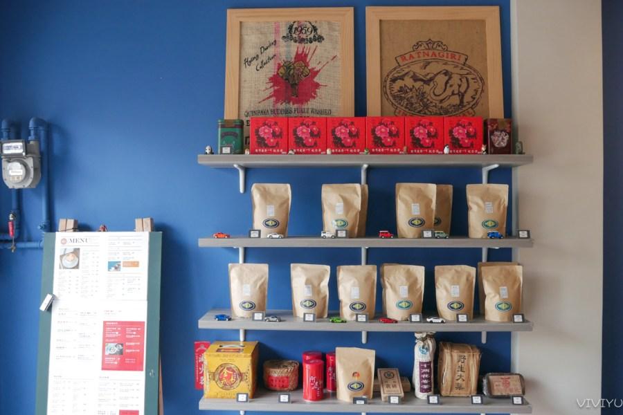 [桃園美食]Drinking coffee' 君定咖啡|桃園火車站前咖啡館~輕食套餐.手沖咖啡.義式咖啡 @VIVIYU小世界