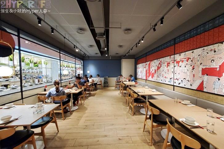 50354104068 74b60cbb0d c - 菜色選擇多又有多人套餐可選擇,開飯川食堂每道餐點都超下飯,很適合家庭聚餐喔~