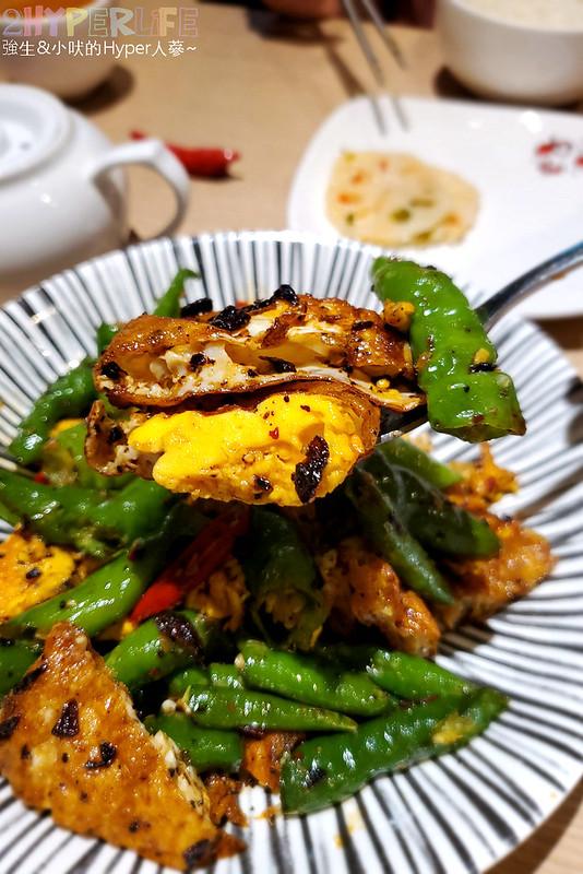 50354104358 aec4fd148d c - 菜色選擇多又有多人套餐可選擇,開飯川食堂每道餐點都超下飯,很適合家庭聚餐喔~