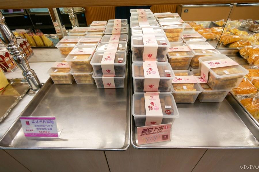 [台中美食]寶才食品行|豐原在地人推薦‧全台純芋頭蛋糕創始店‧網路團購熱門伴手禮 @VIVIYU小世界