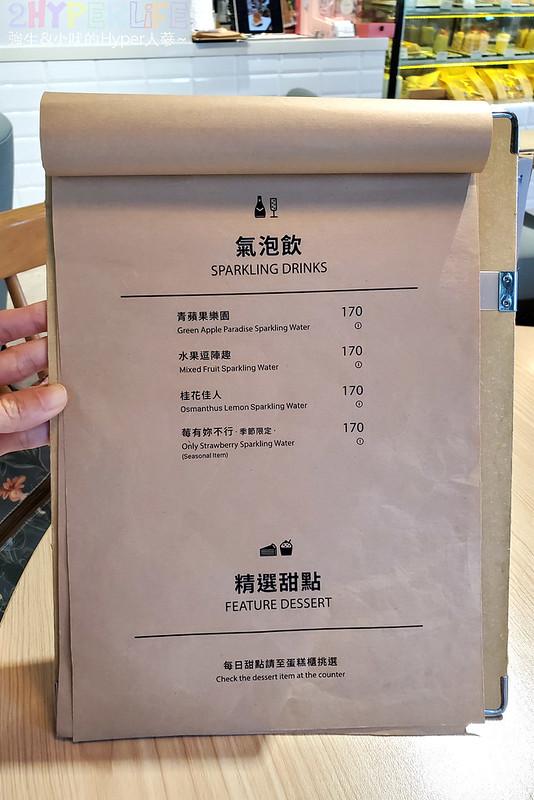 50369331713 4c3457cebe c - 從桃園開來台中的貴婦午茶風甜點,超厚舒芙蕾鬆餅吃完整個大滿足!