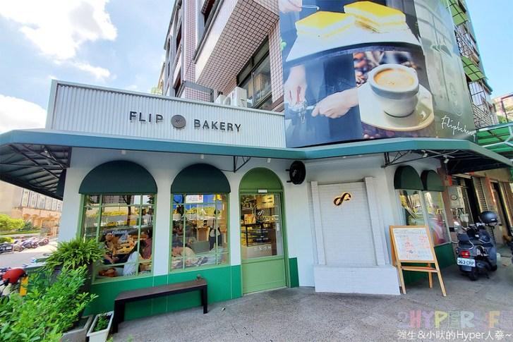 50369332483 52f13b8e08 c - 從桃園開來台中的貴婦午茶風甜點,超厚舒芙蕾鬆餅吃完整個大滿足!