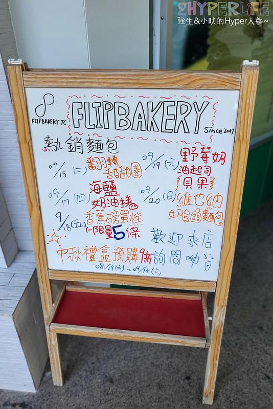 50370034096 586ccdd05e c - 從桃園開來台中的貴婦午茶風甜點,超厚舒芙蕾鬆餅吃完整個大滿足!