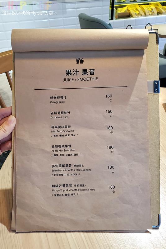 50370191332 61ed359a98 c - 從桃園開來台中的貴婦午茶風甜點,超厚舒芙蕾鬆餅吃完整個大滿足!