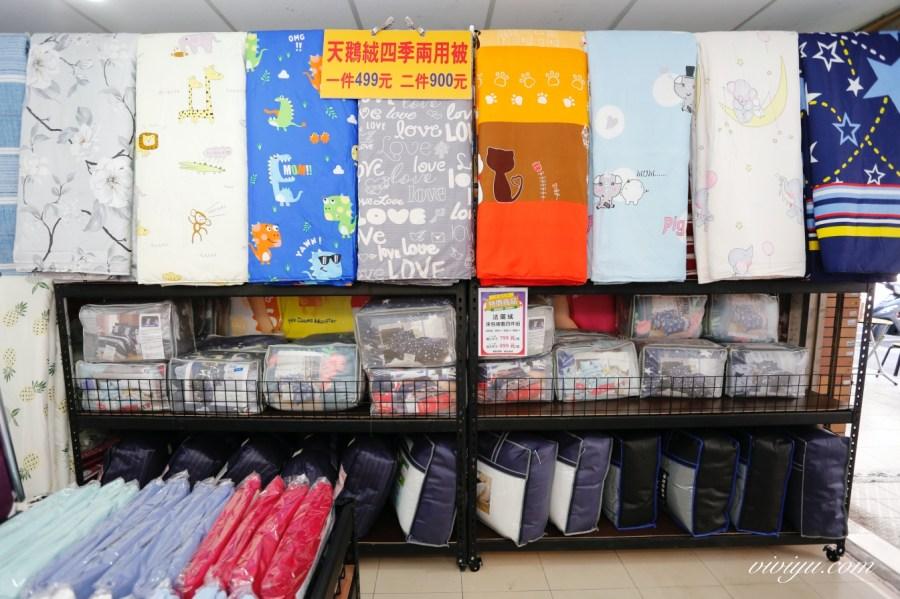 [台北特賣]展翔柔美寢具出清特賣會|台灣工廠直營挑戰最低價~床包兩組$450|枕頭套兩入$50.舒柔健康枕兩個$250.防水保潔墊不分尺寸兩件$690 @VIVIYU小世界