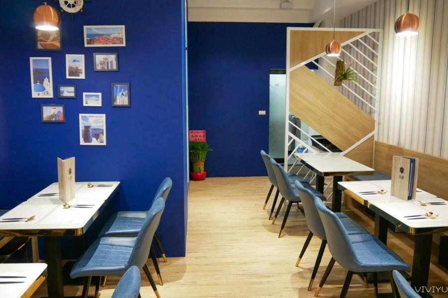 [桃園美食]藍白閣 Blue&White.義式美廚|同安街新開餐廳~義式料理.義大利麵.燉飯 @VIVIYU小世界