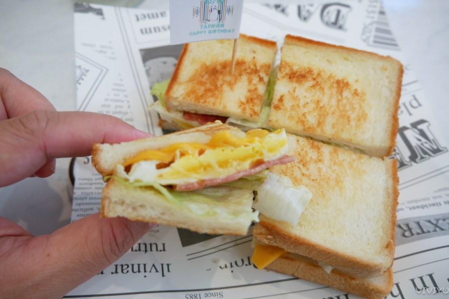 [桃園美食]等等早午餐 中正藝文特區附近brunch~店面小巧價格平實 @VIVIYU小世界