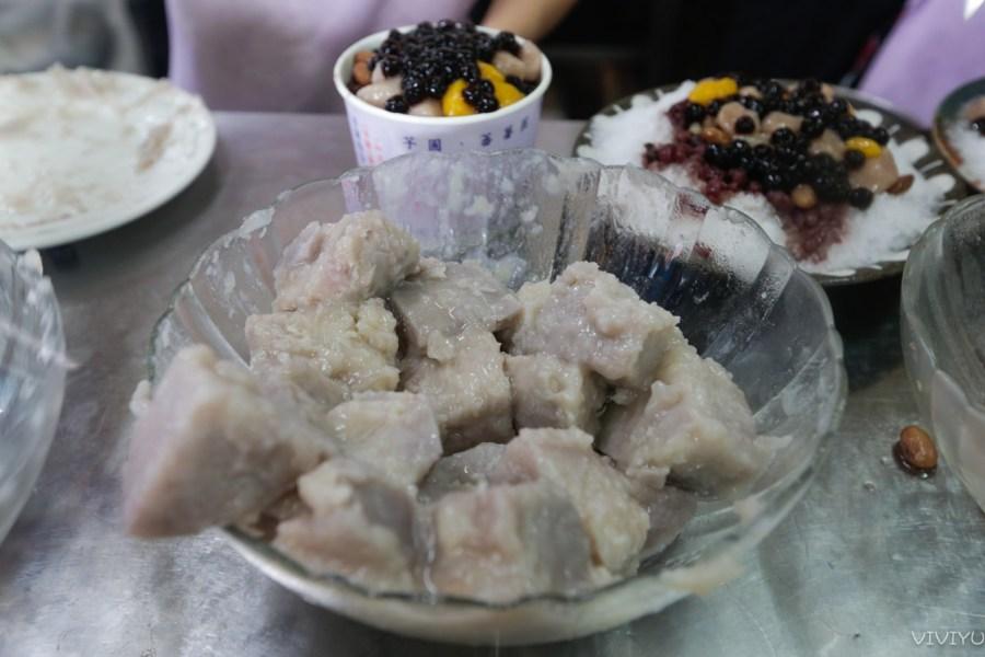 [台中美食]老芋仔芋圓 大坑人氣排隊小吃~芋頭專賣品項甜食.必點綜合芋圓 @VIVIYU小世界