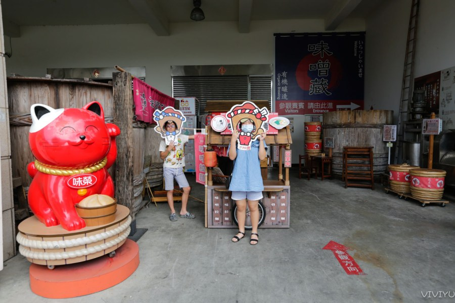 [台中旅遊]台灣味噌釀造文化館|全台首座味噌觀光工廠‧味噌DIY體驗活動‧免費親子景點 @VIVIYU小世界
