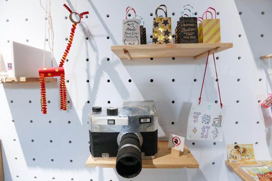 [台中景點]紙博館 紙的空間~神岡免門票親子景點‧室內景點雨天備案‧各類工藝材料與手作素材 @VIVIYU小世界