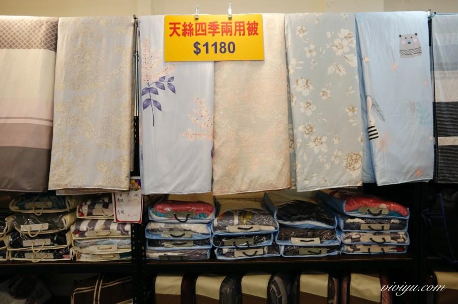 [桃園特賣]柔美寢具桃園廠拍特賣會 台灣工廠直營挑戰最低價~床包兩組$450 枕頭套兩入$50.舒柔健康枕兩個$250.防水保潔墊不分尺寸兩件$690 @VIVIYU小世界