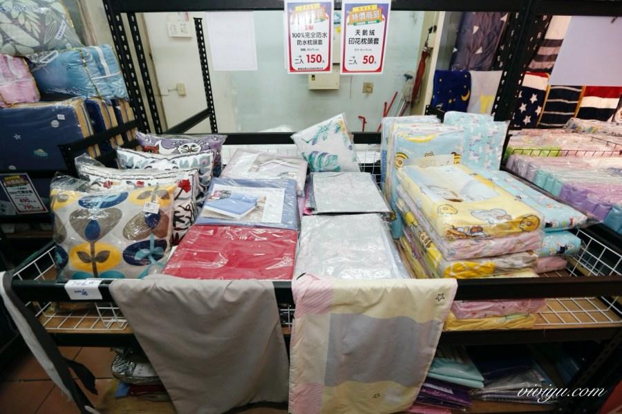 [龍潭特賣]柔美寢具廠拍全面低價換現金 床包不分尺寸兩組$450 枕頭套兩入$50~3M防水保潔墊兩件$690.加碼滿額贈 @VIVIYU小世界