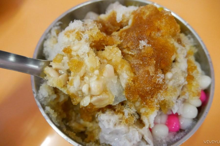 [林口美食]阿地桑豆花|林口老街在地小吃~料好實在大碗公剉冰.份量多到可兩人分食 @VIVIYU小世界