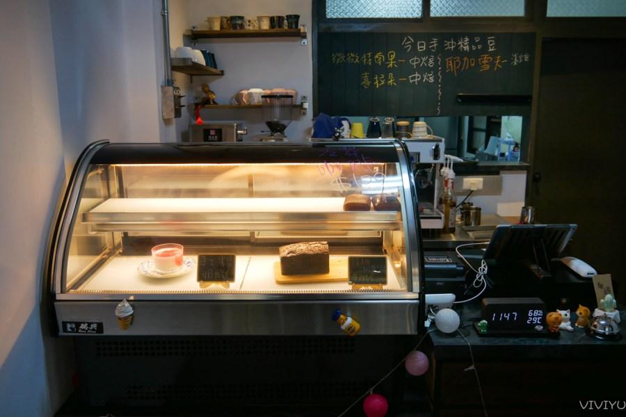[桃園美食]他。她咖啡 藏身在巷弄之中的咖啡館~有供應早午餐、義大利麵、漢堡和排餐 @VIVIYU小世界