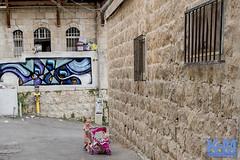 Jerusalem: Nachlaot
