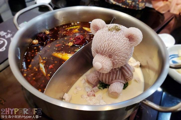 50595400913 782a4cf792 c - 來自高雄的人氣麻辣鴛鴦鍋,超長肉盤和造型熊熊冰磚都好吸睛!一上桌讓人拍個不停~