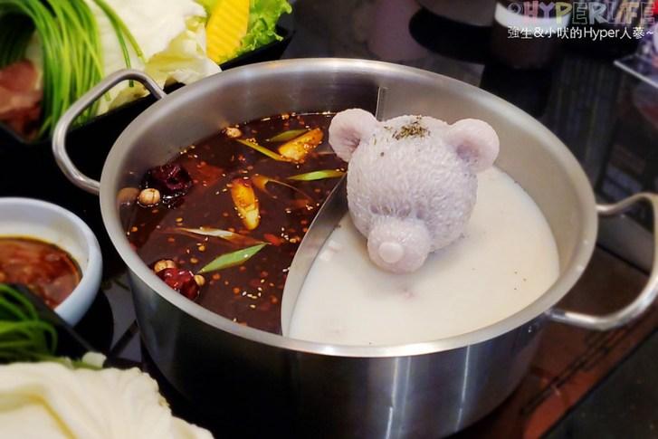 50596263607 c8d572993a c - 來自高雄的人氣麻辣鴛鴦鍋,超長肉盤和造型熊熊冰磚都好吸睛!一上桌讓人拍個不停~