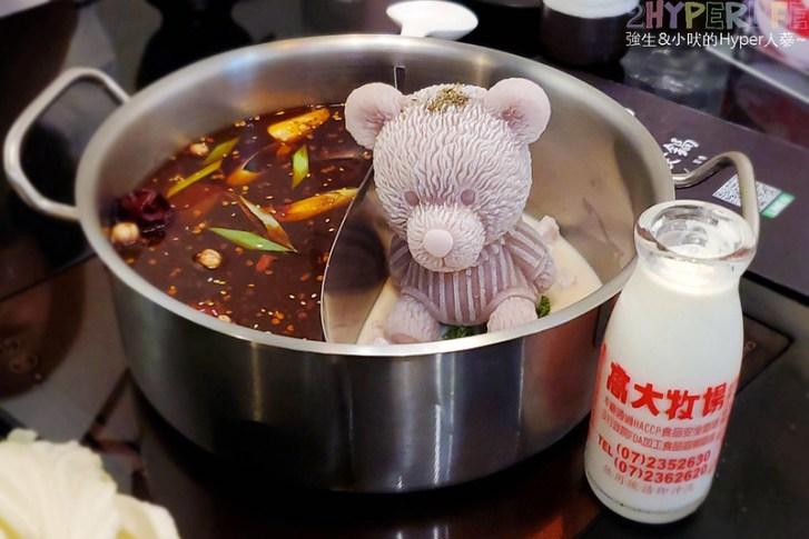 50596263677 0e1cd111c4 c - 來自高雄的人氣麻辣鴛鴦鍋,超長肉盤和造型熊熊冰磚都好吸睛!一上桌讓人拍個不停~