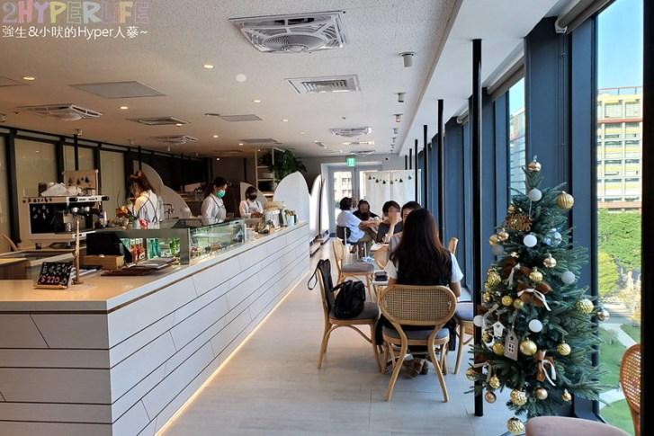 50637026623 3fbd641fd2 c - 在有著最美窗景的咖啡館裡吃珍奶鬆餅太享受!走出堁夏咖啡就是台中歌劇院的空中花園~