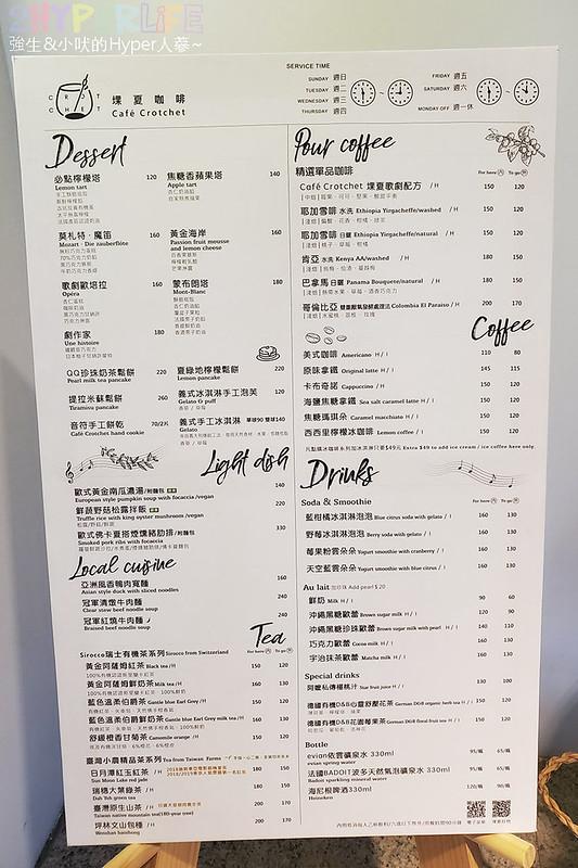 50637774286 a7fb799649 c - 在有著最美窗景的咖啡館裡吃珍奶鬆餅太享受!走出堁夏咖啡就是台中歌劇院的空中花園~