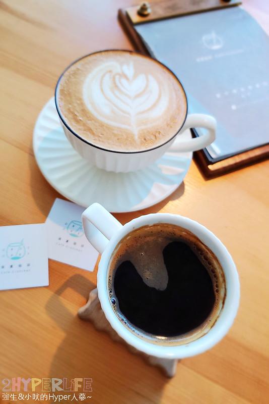 50637857007 d8f558aa2b c - 在有著最美窗景的咖啡館裡吃珍奶鬆餅太享受!走出堁夏咖啡就是台中歌劇院的空中花園~