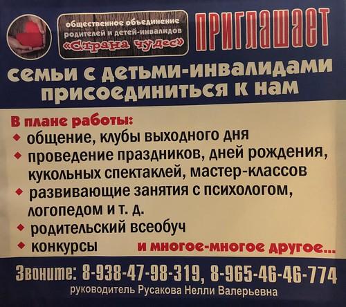 83ce9da4-9f54-44da-9df8-ec189a98566c