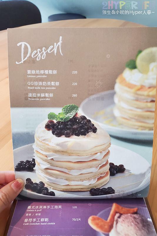 50667501433 18c31b143e c - 在有著最美窗景的咖啡館裡吃珍奶鬆餅太享受!走出堁夏咖啡就是台中歌劇院的空中花園~