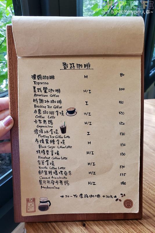 50684210643 99c83c0388 c - 可以從早午餐吃到甜點下午茶,飪荇咖啡好適合放慢步調來這裡沉浸一整個午後時光~